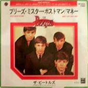 "Picture of Please Mr postman - Beatles The - 7"" 45 rpm"