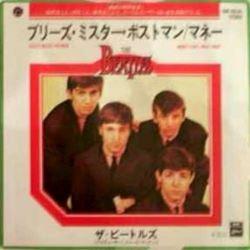 """Picture of Please Mr postman - Beatles The - 7"""" 45 rpm"""